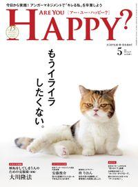 Are You Happy? (アーユーハッピー) 2019年5月号