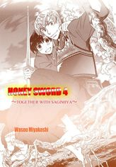 Honey Sword (Yaoi Manga), Volume 4
