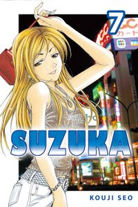 Suzuka 7