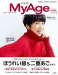 MyAge 2019 Autumn/Winter