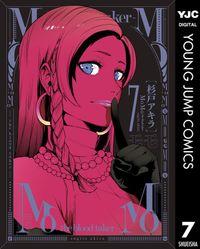 MoMo -the blood taker- 7