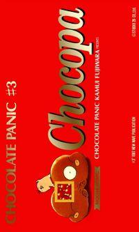 チョコレートパニック (3)
