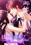 LOVE:QUIZ ~今夜、私は危険な彼に奪われる~ トワダ編 vol.14