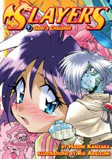 Slayers: Volume 7