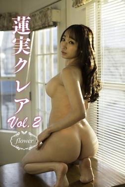 FLOWER 蓮実クレアVol.02-電子書籍