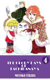 THE GLORY DAYS OF TACHIBANAYA, Volume 4