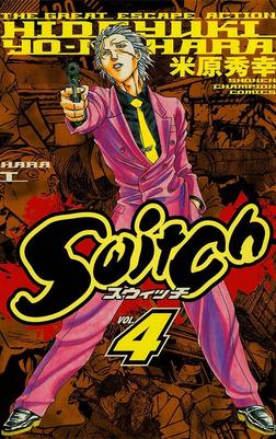 Switch VOL.4-電子書籍
